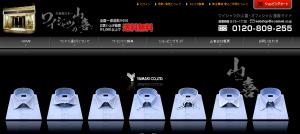 161030_yamaki-2