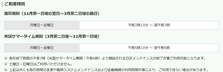 161126_%e3%82%b7%e3%82%b9%e3%83%88%e3%83%ac%ef%bc%97