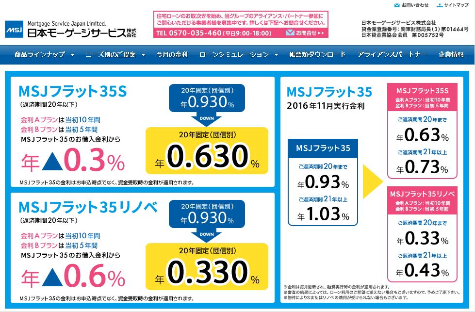161127_%e6%97%a5%e6%9c%ac%ef%be%93%ef%bd%b9%ef%be%9e%ef%bd%b0%ef%bd%bc%ef%be%9e%ef%bc%91